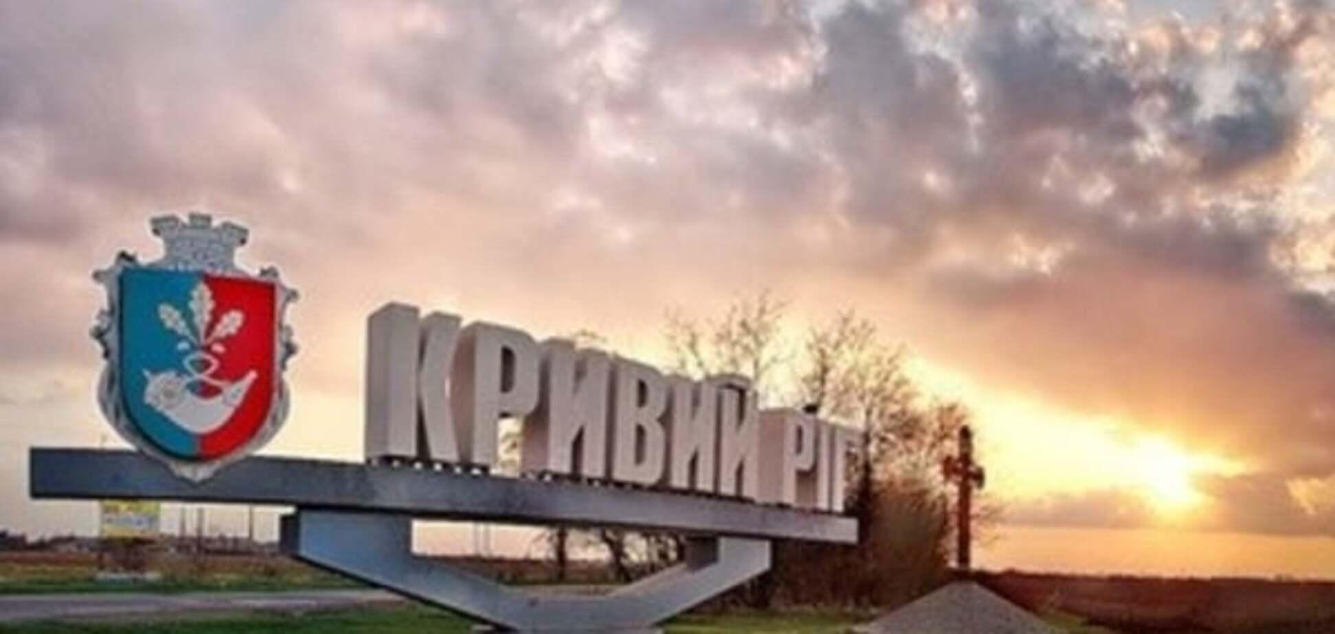 Перевыборы в Кривом Роге: 'Оппозиционный блок' обвинил Раду в преступлении