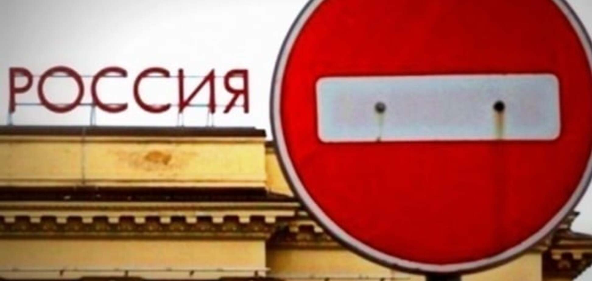 Санкции США уложат Россию на стол переговоров по Украине – журналист