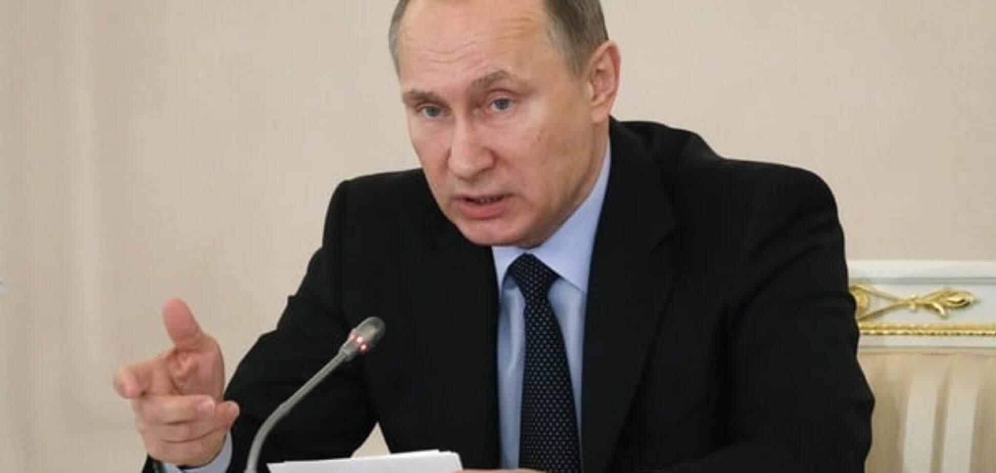 Користувачів розвеселило ім'я по-батькові екс-начальника охорони Путіна