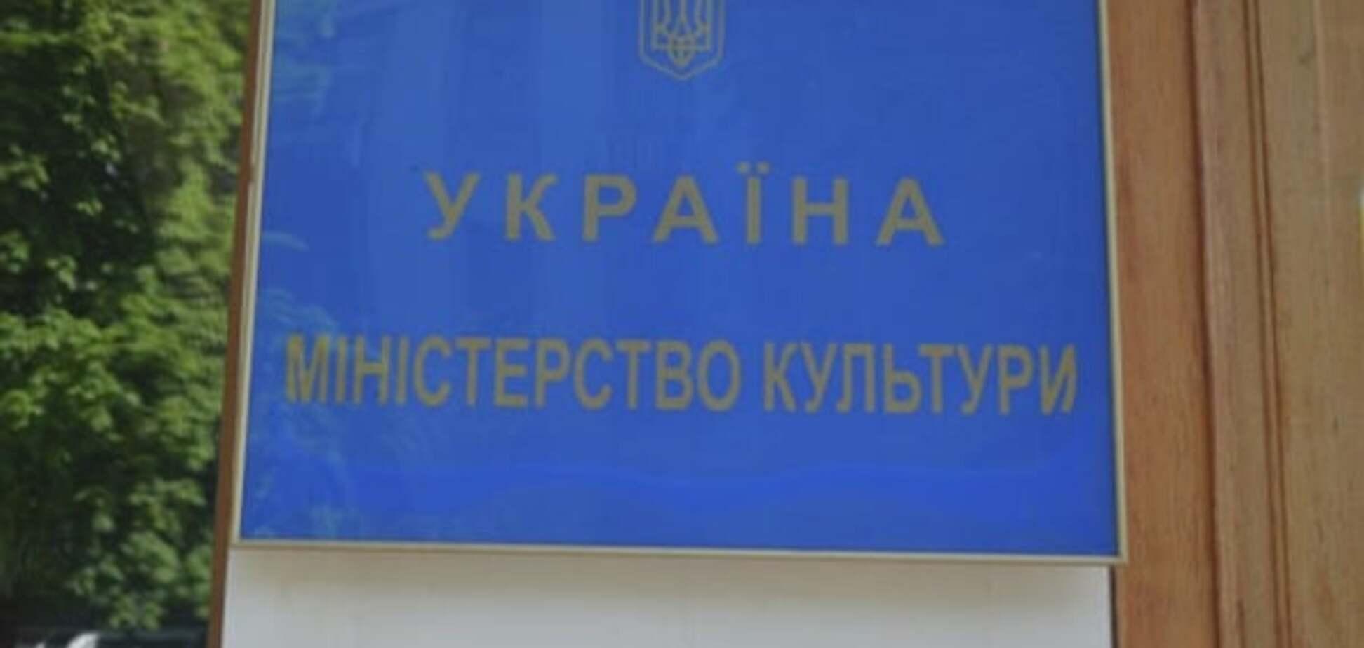 Никаких 'Голубых огоньков': Минкульт расширил список артистов нон грата в Украине