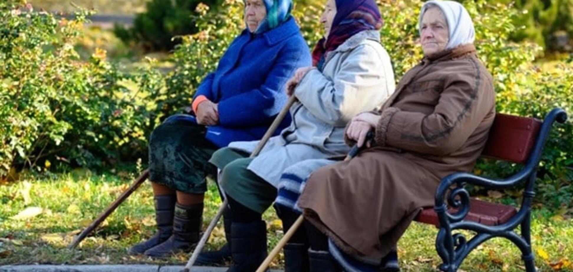 Соціальна криза: Україна скоро не зможе виплачувати пенсії