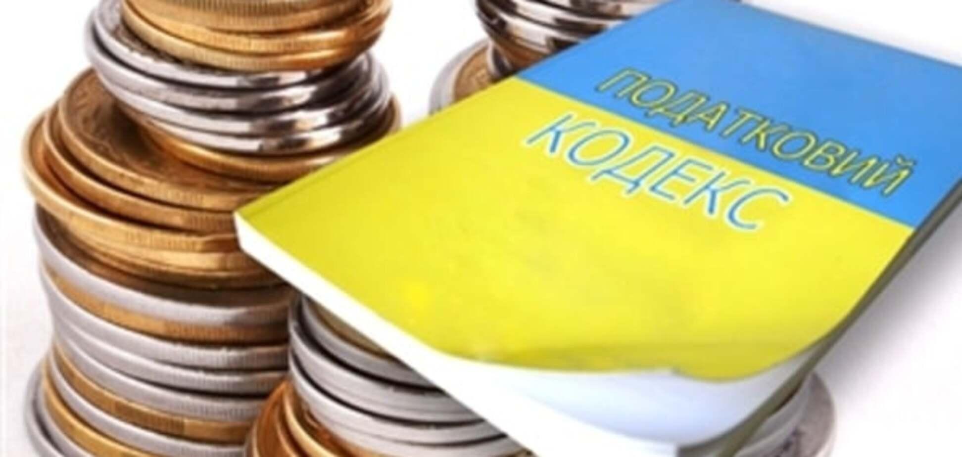 Експерт розповів про нові податки в Україні