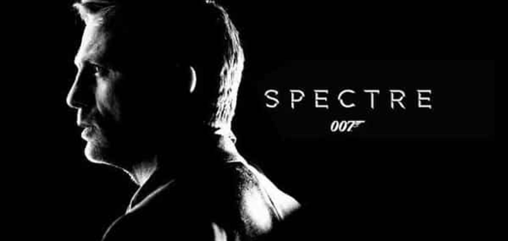 Spectre: в мережі з'явилася невідома версія саундтрека до нової Бондіани