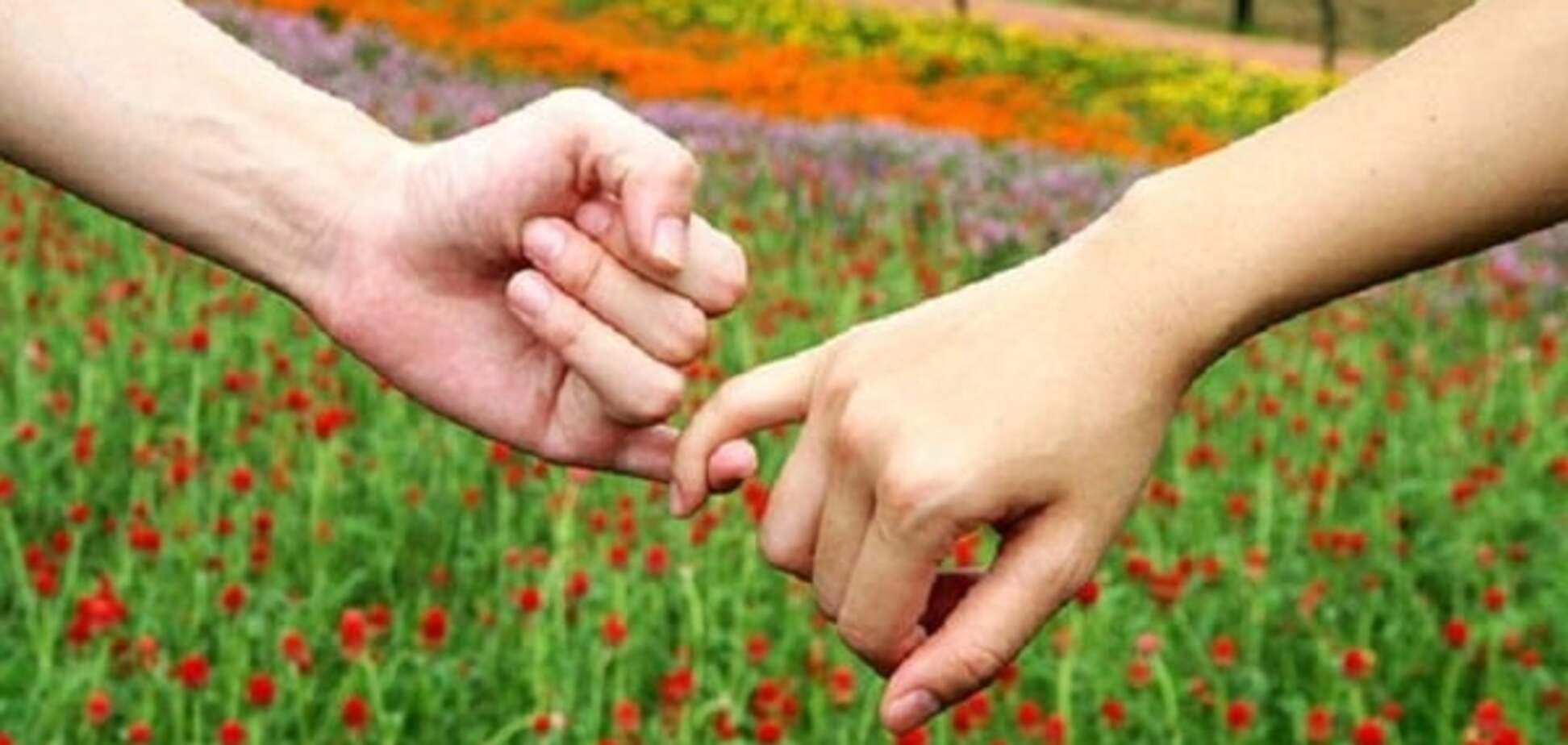 Без образ: як пробачити, відпустити і залишити весь смуток у старому році