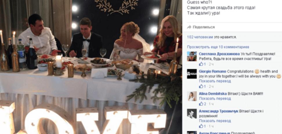 Сильнейшая триатлонистка Украины вышла замуж за известного российского спортсмена: фото со свадьбы