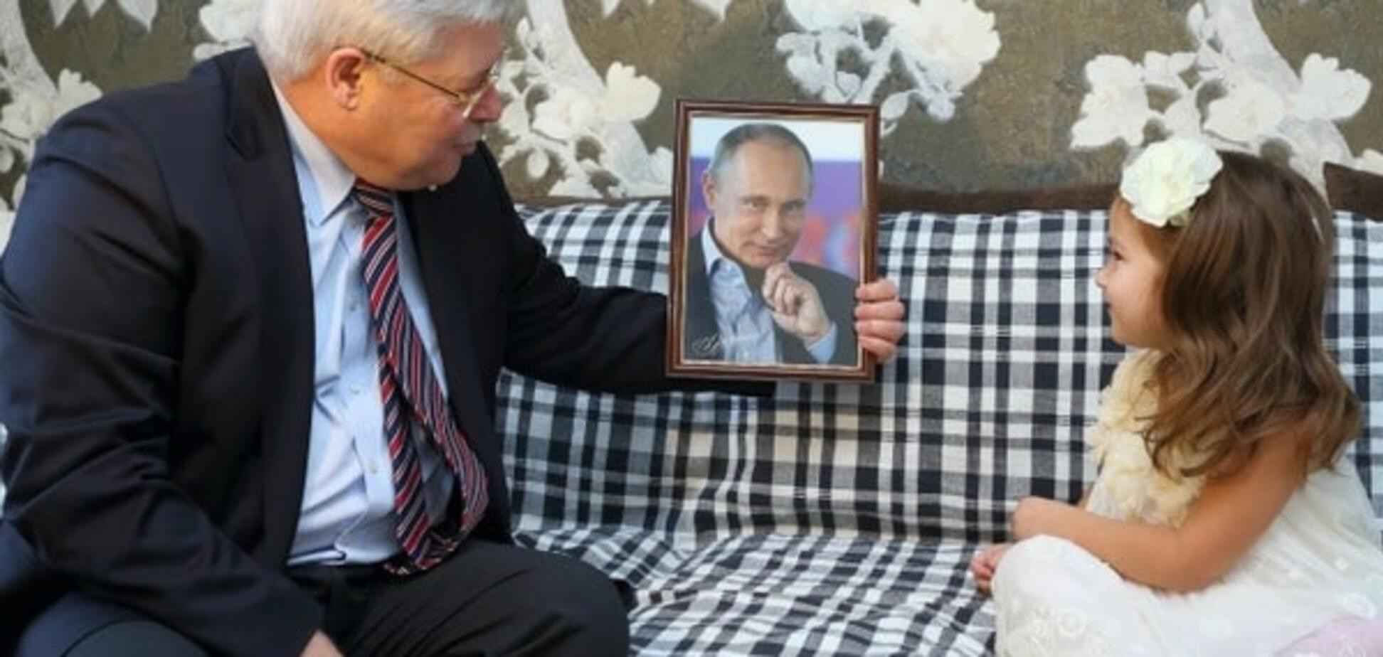 'Це криза!': Путін подарував 5-річній дівчинці своє фото замість ляльки