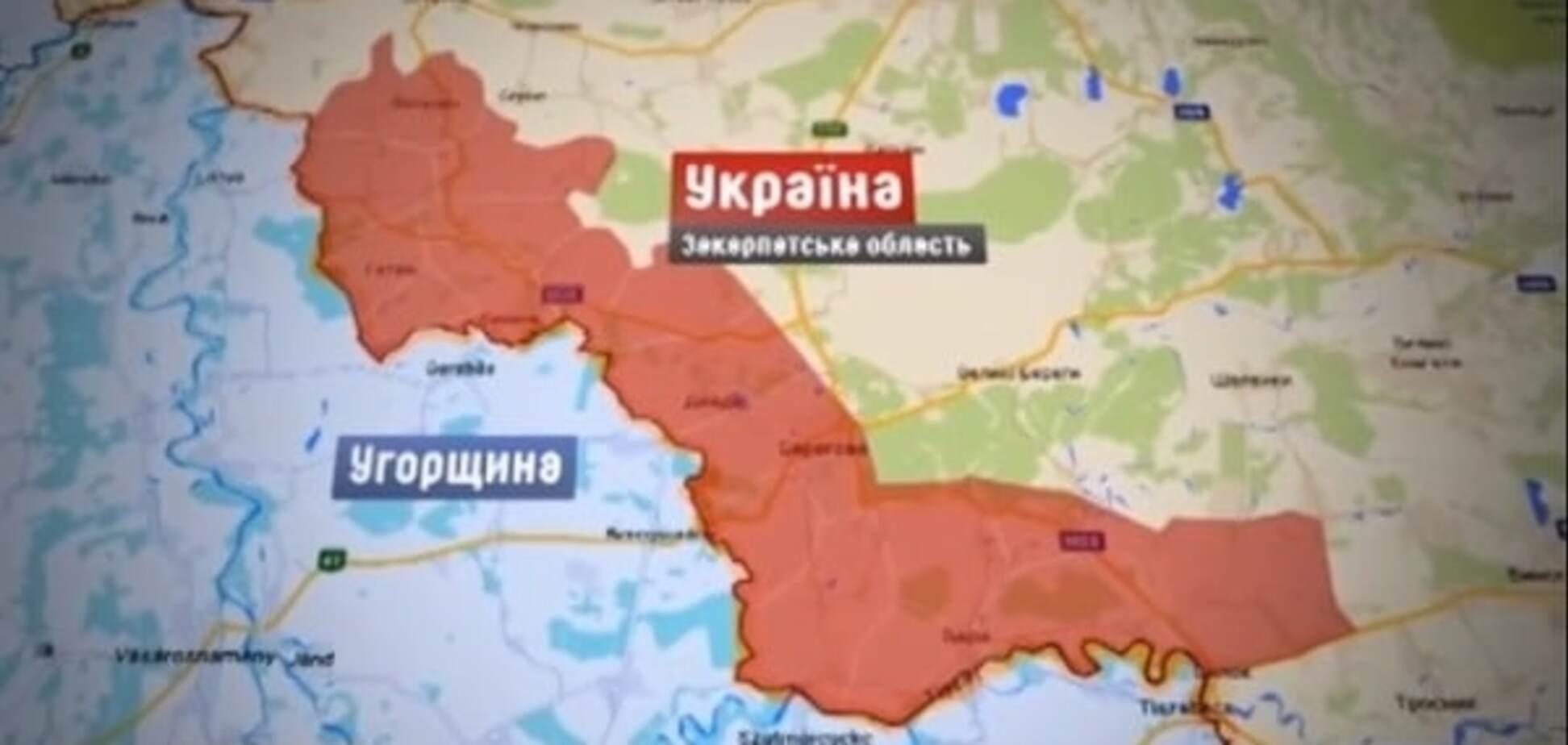 Пограничный шок: на Закарпатье обнаружили 'частный кордон' с Венгрией