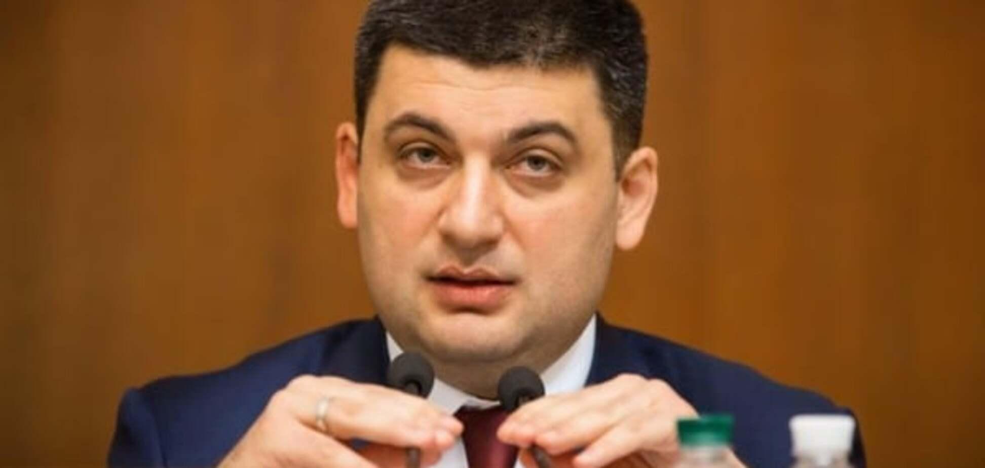 'Оппозиционный блок' помешал Гройсману подписать закон о выборах в Кривом Роге