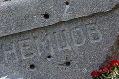 Прогрес навпаки: моральне розкладання Росії - Moscow Times