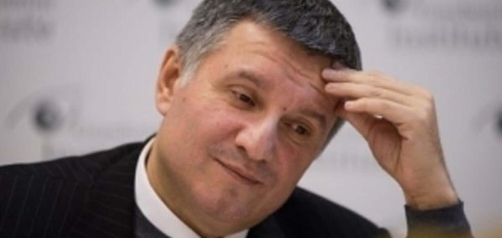 Прокол партнера Авакова: експерт пояснив 'мутну' схему виведення з України $40 млн