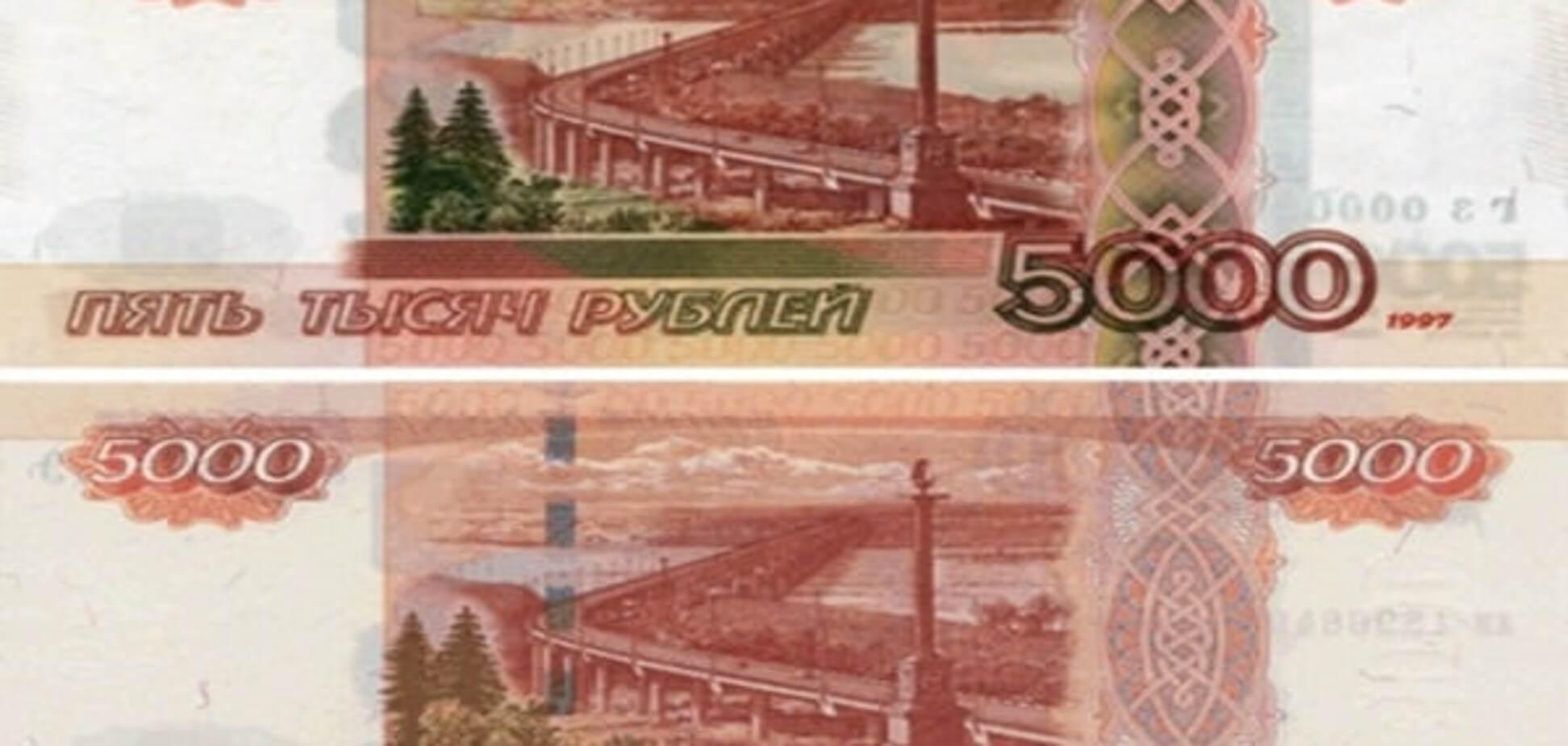 На окупований Донбас хлинули фальшиві російські рублі - Снєгирьов