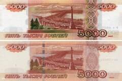 На оккупированный Донбасс хлынули фальшивые российские рубли - Снегирев