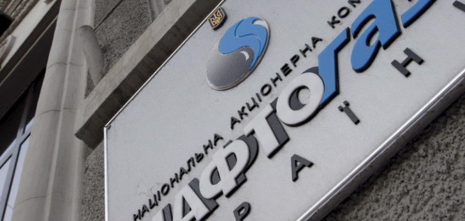 Нескінченний газ: Кабмін визначився з постачальником 'останньої надії'