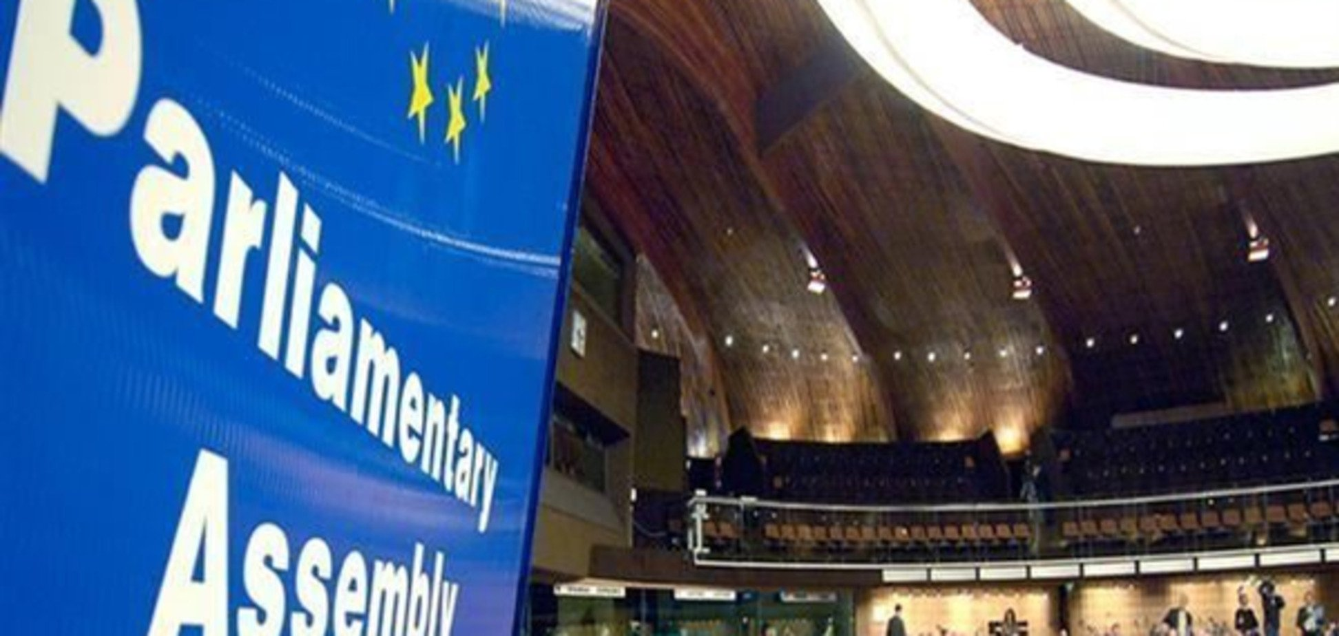 П'ята колона в ПАРЄ: стало відомо, які країни завжди голосують проти України