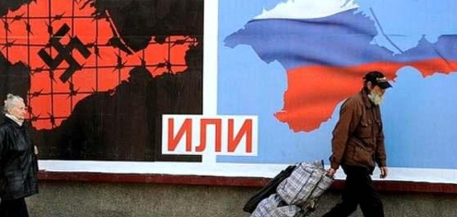 Зрада? Експерти розповіли, чому українська влада не хоче повертати Крим