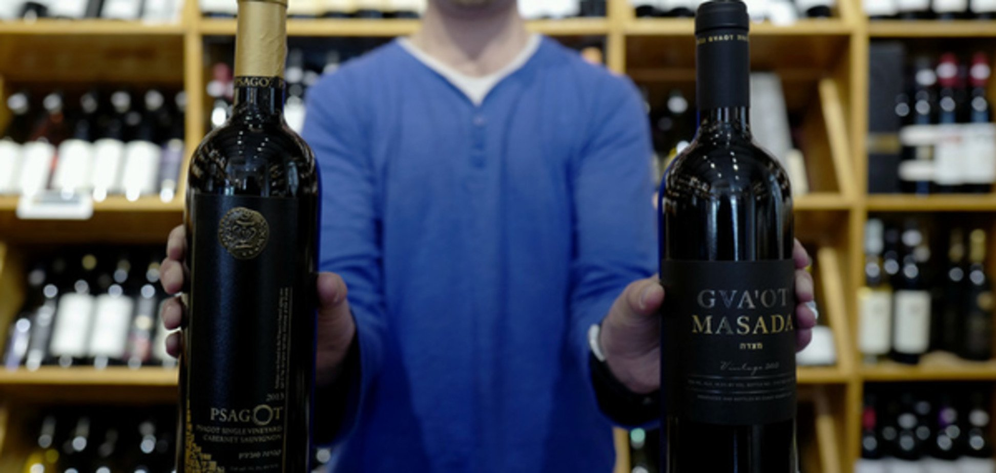 В Ізраїлі створять 'божественне' вино, яке пив Христос