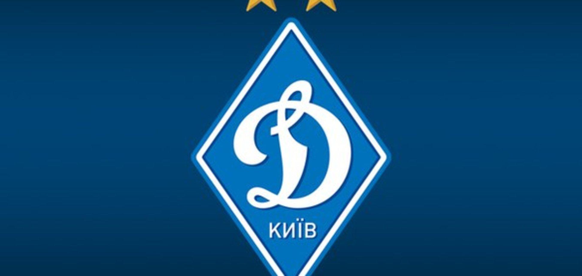 'Динамо' зробило офіційну заяву по покаранню УЄФА