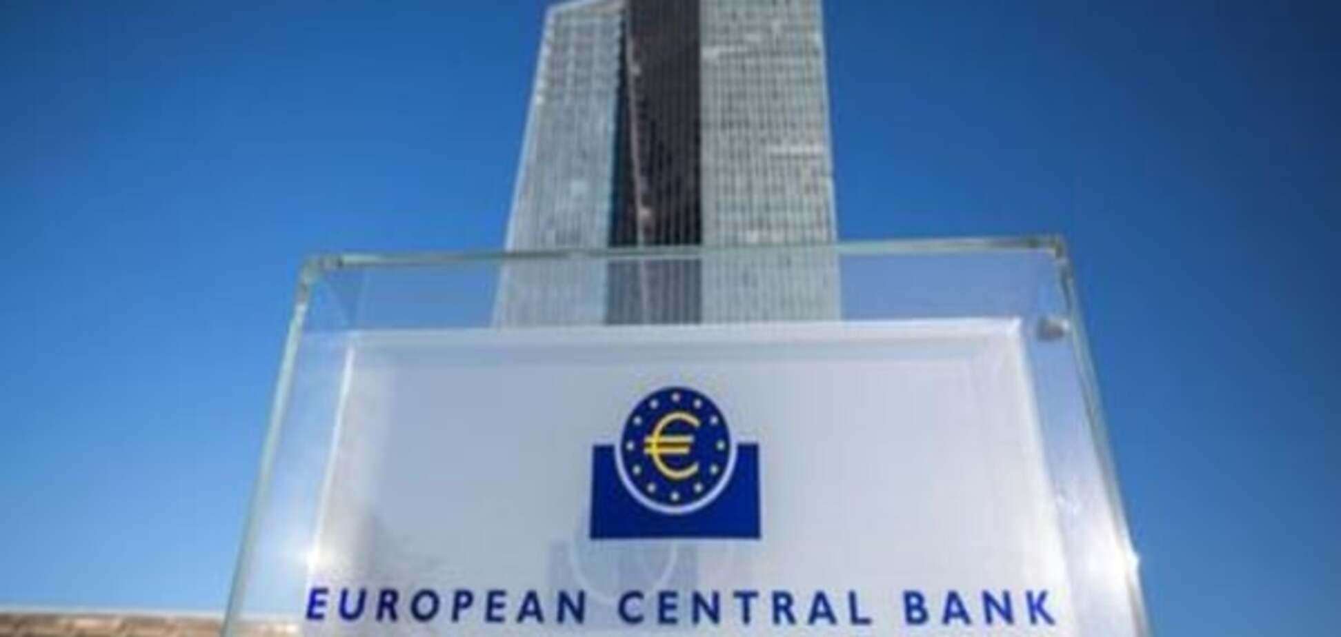 ЄЦБ ще активніше скуповуватиме держоблігації та борги