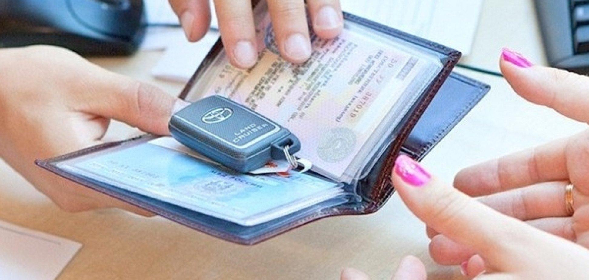 Великі переміни: як змінився в Україні процес реєстрації автомобіля