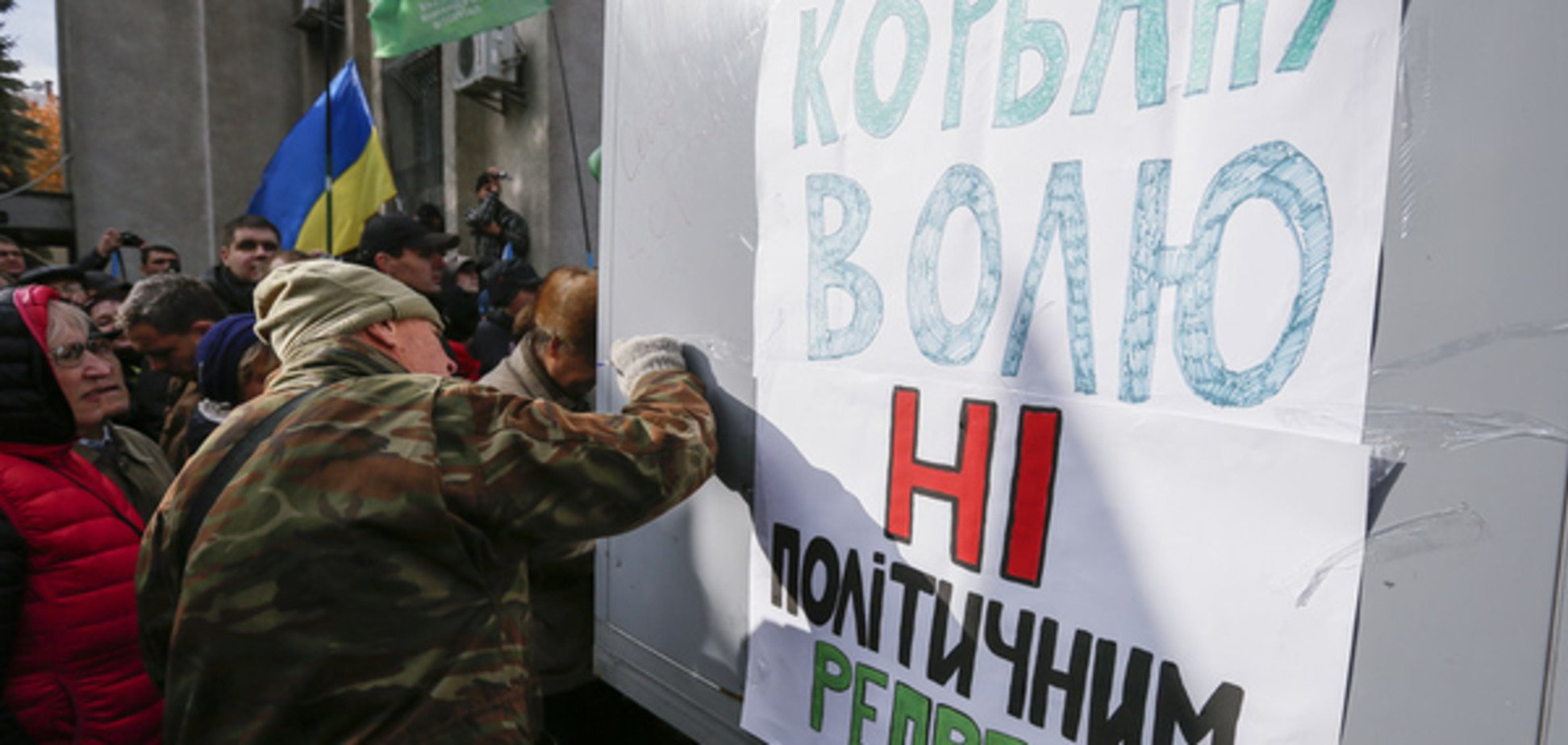 В УКРОПе обнародовали доказательство ложности показаний против Корбана
