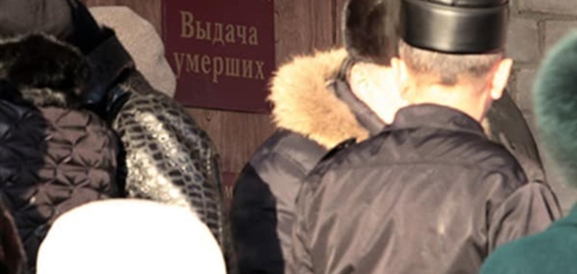 П'янка по-російськи: прокинутися в морзі і потрапити на власні поминки