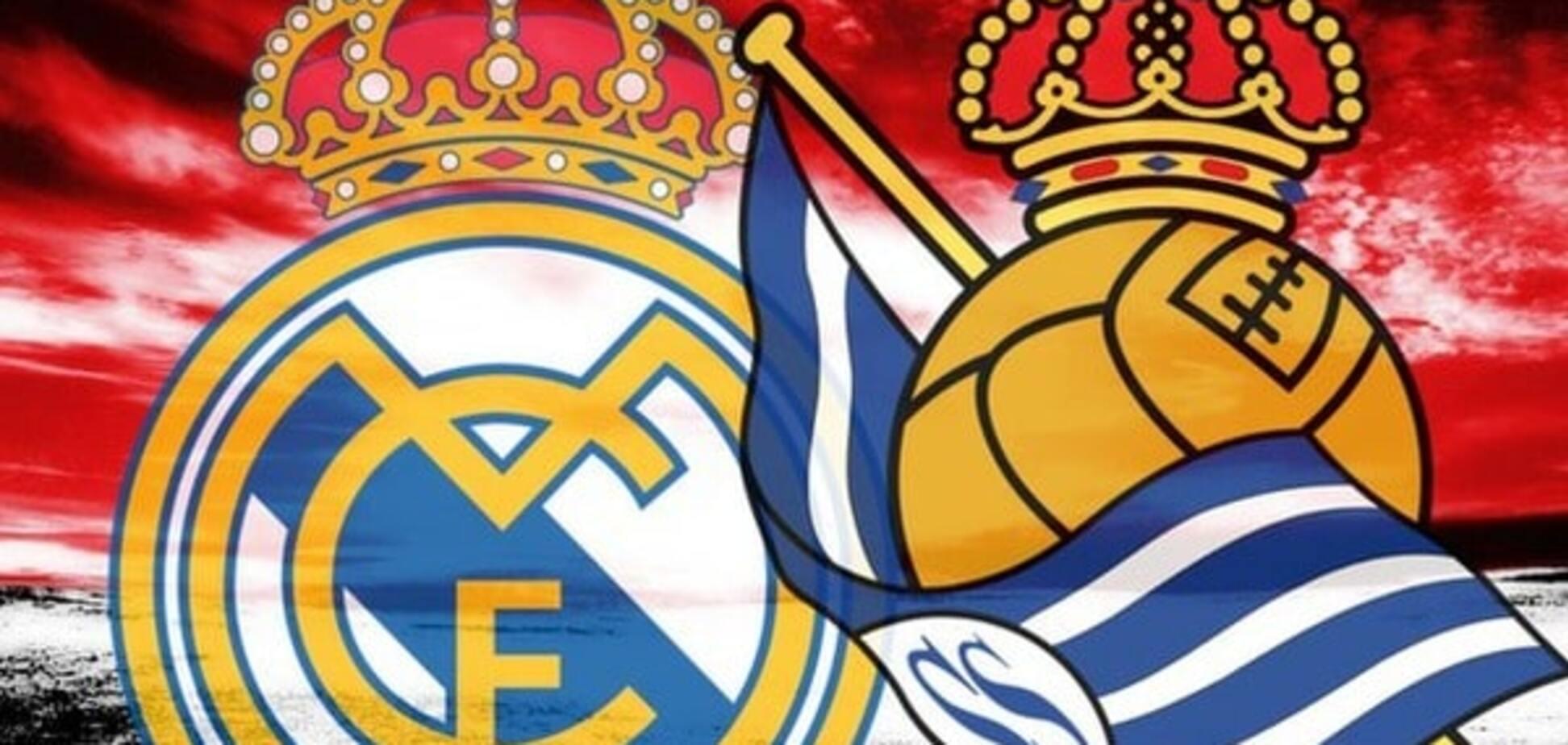 Реал – Реал Сосьедад: прогноз букмекеров, где смотреть матч чемпионата Испании