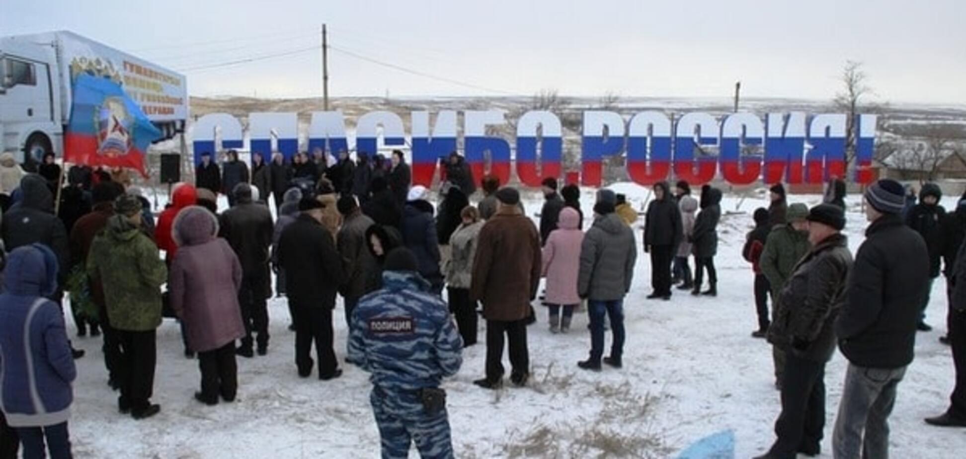 Терористи 'ЛНР' віддячили Кремль пам'ятником на кордоні з Росією: опубліковані фото