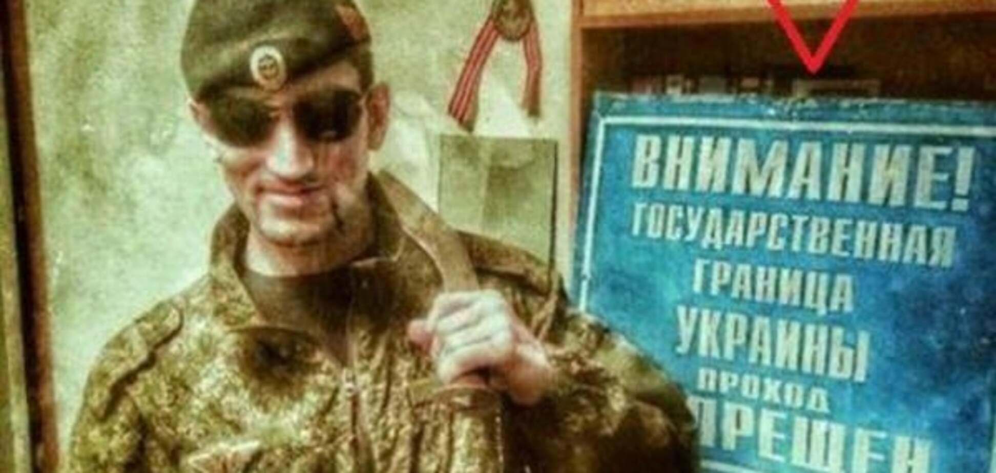 Опубликован топ-15 'придурков-селферов', рассказавших о вторжении России на Донбасс