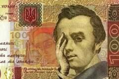 Росія оголосила Україні дефолт