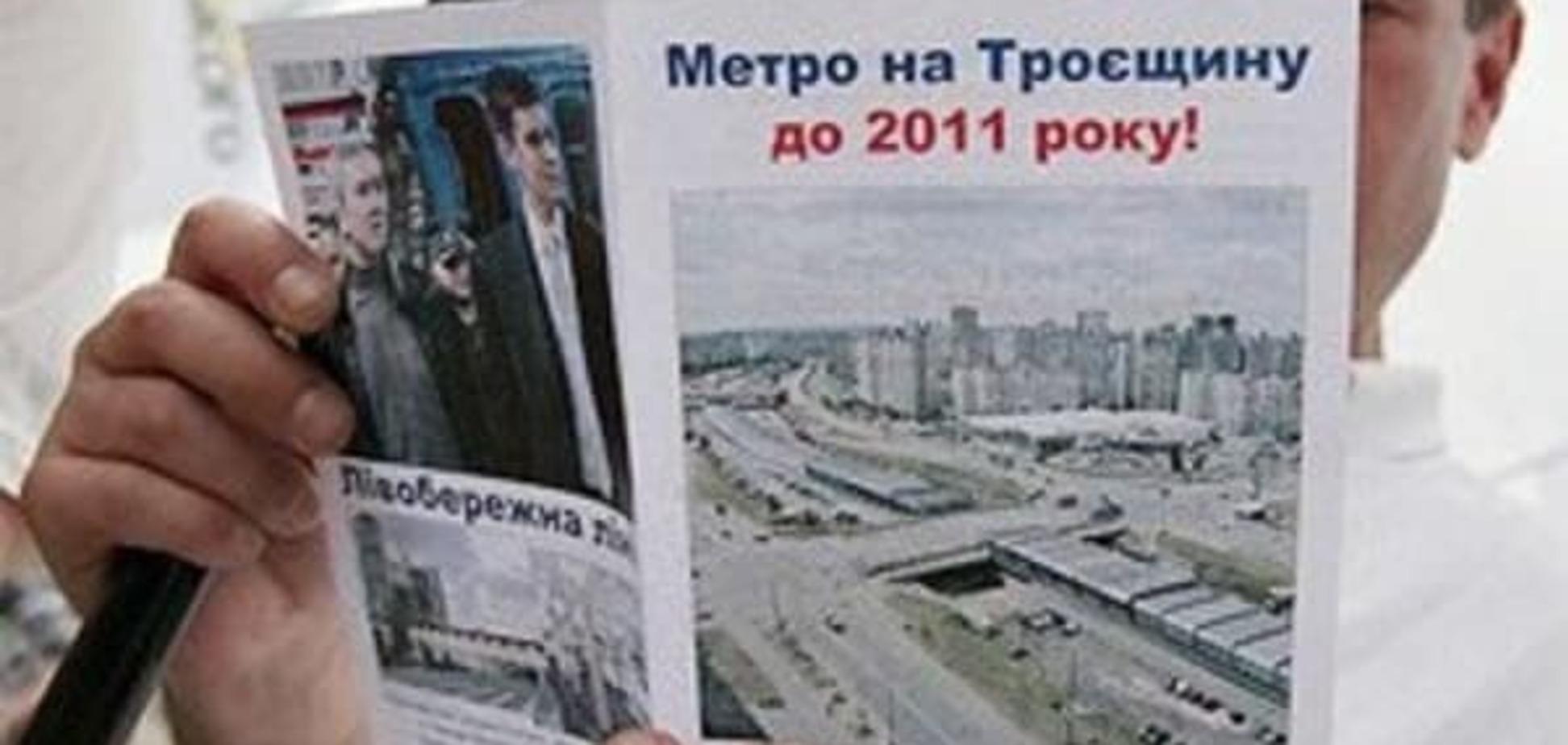 Киевские мосты и дороги: что построят в 2016 году