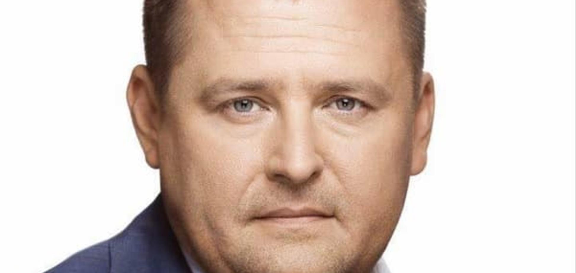 Філатов: депутати трьох партій заблокували роботу міськради у Дніпропетровську