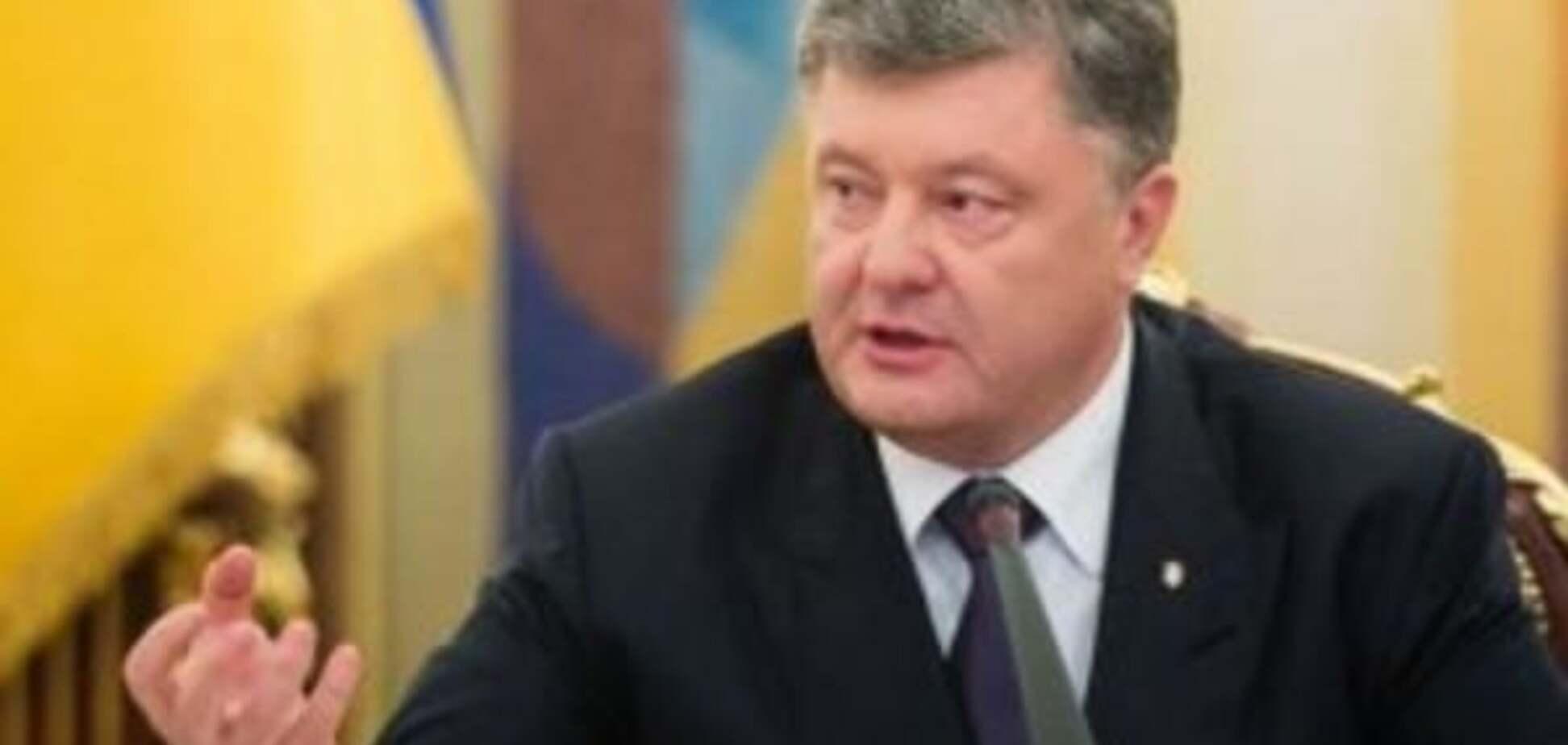 Порошенко назвав причину російських бомбардувань Сирії