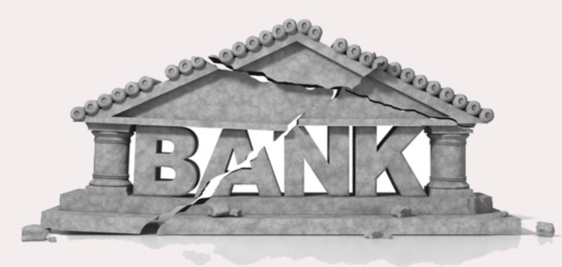 Фонд гарантирования вкладов назвал очередной банк-банкрот