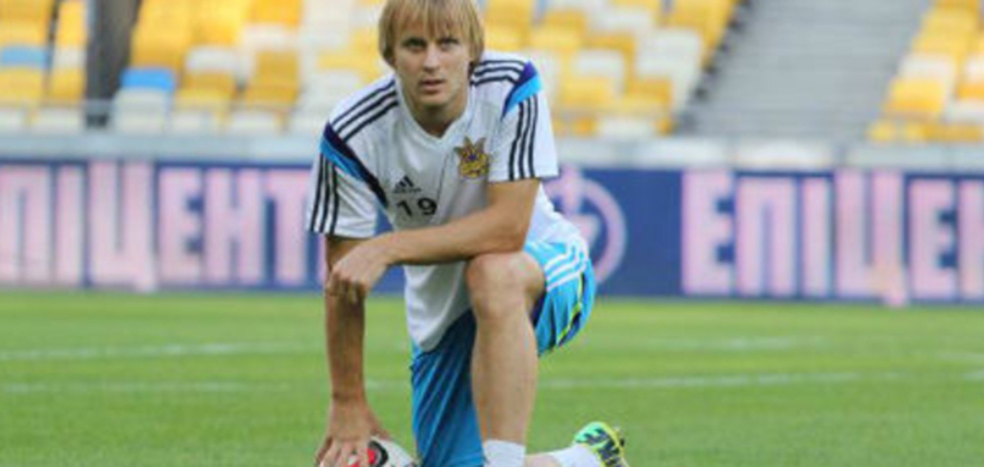 Полузащитник сборной Украины забил дебютный мяч в Кубке Испании: видео гола