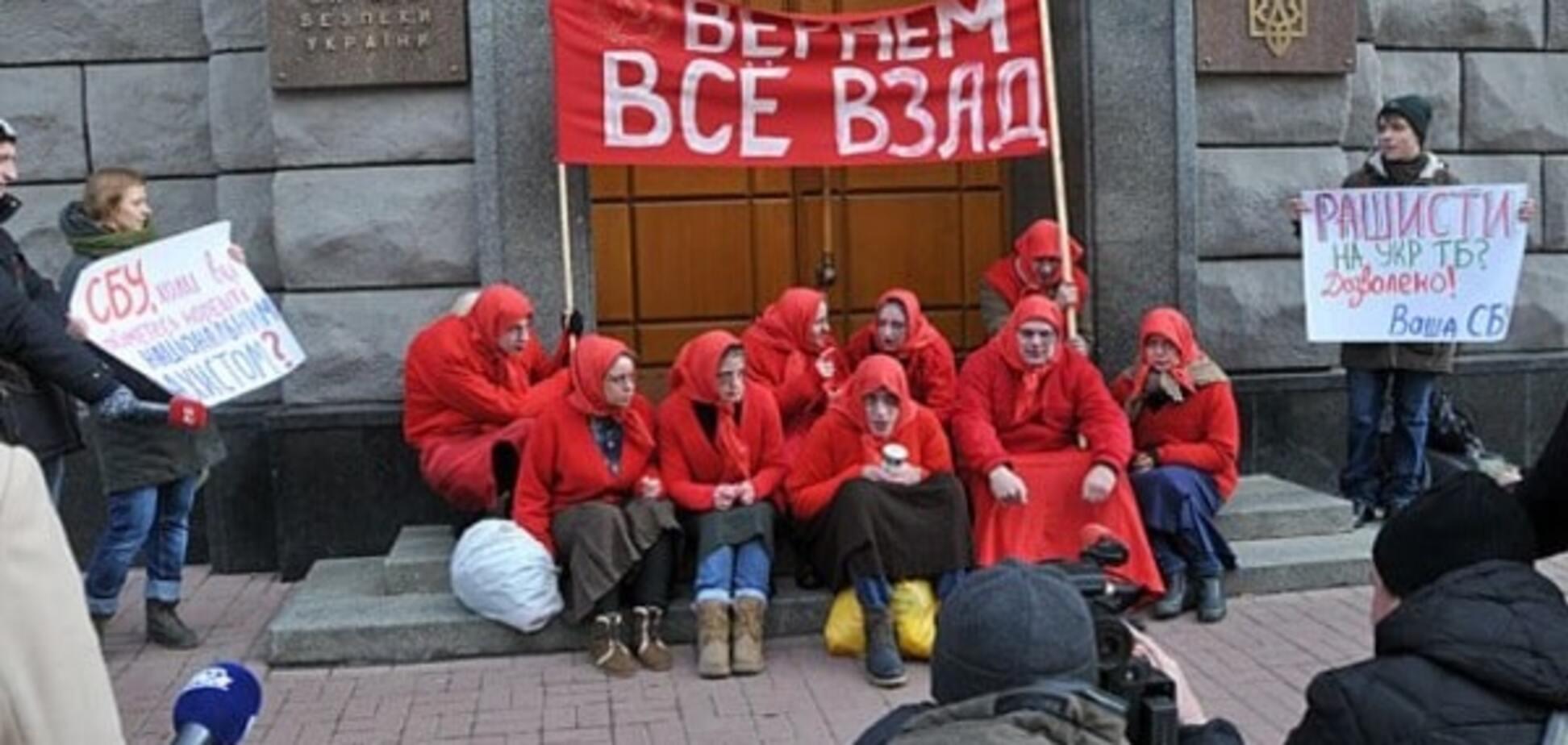 'Червоні бабки' у Києві 'підірвали' спокій біля будівлі СБУ: опубліковані фото і відео