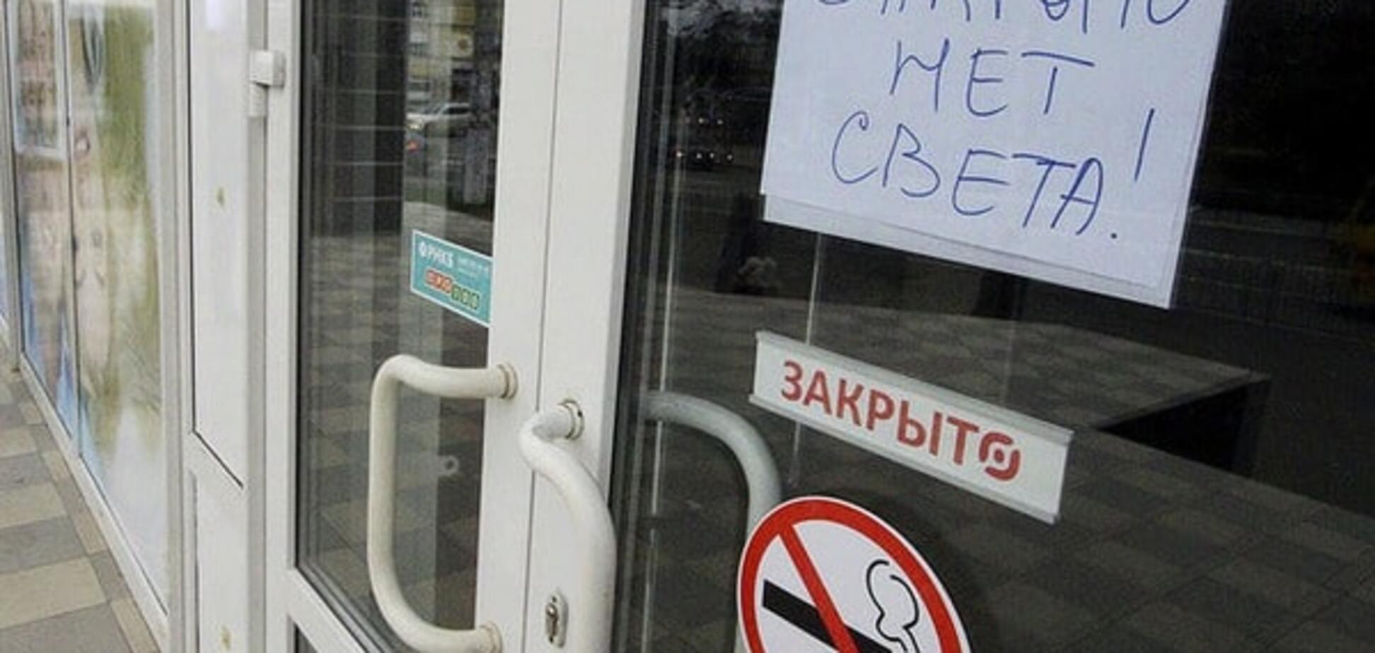 Олігарх розповів, скільки часу і грошей потрібно Росії на Крим