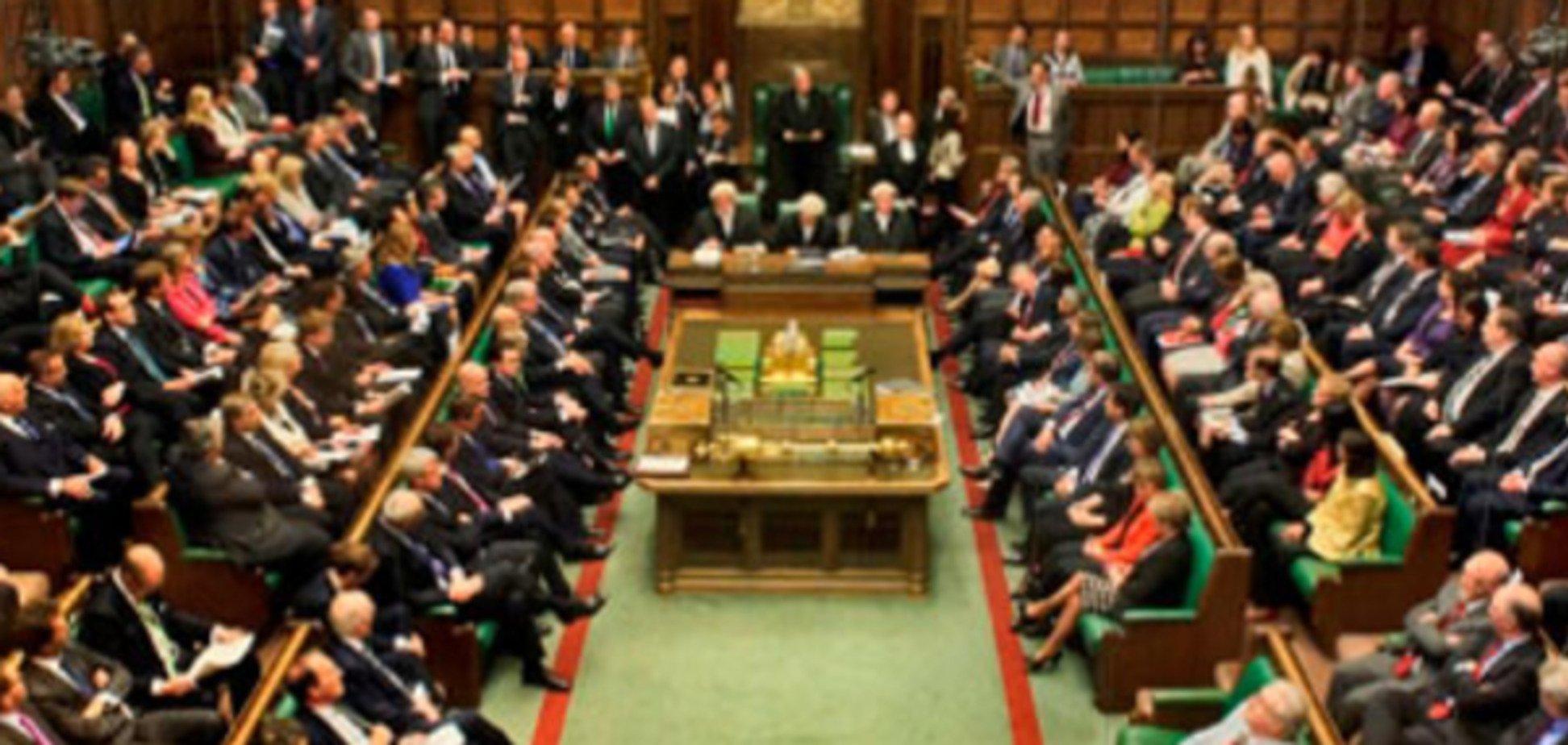 Боротьба з ІДІЛ: британським парламентаріям погрожують розправою