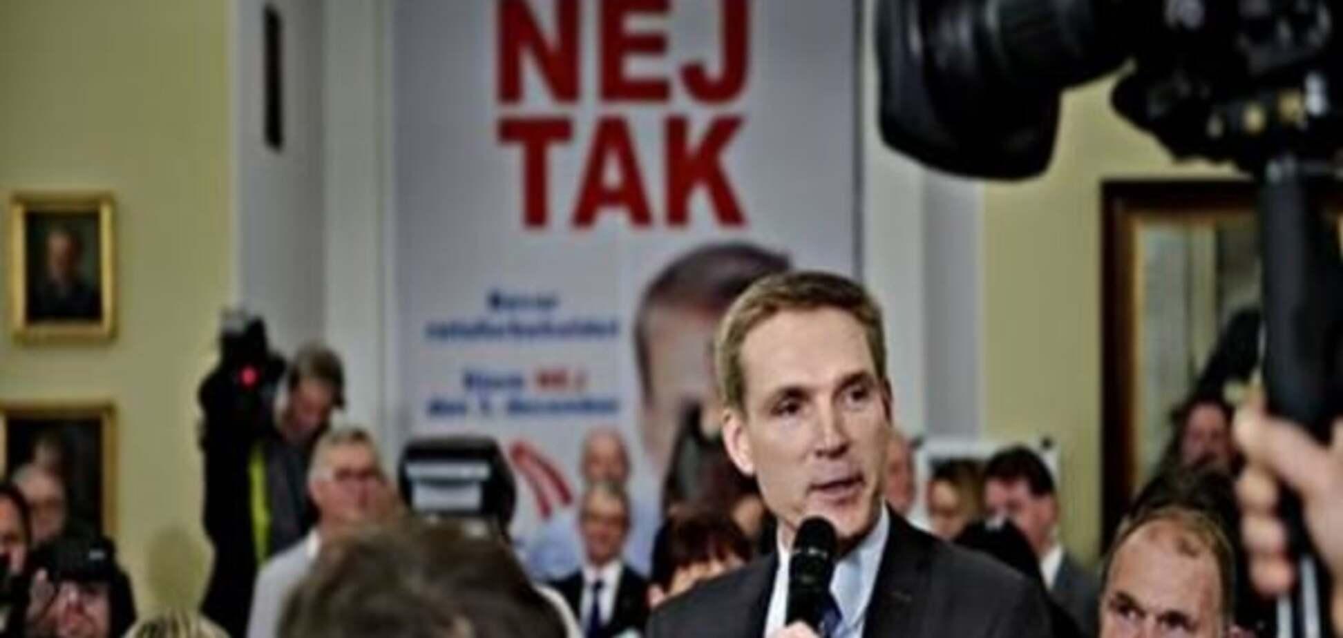 Данці висловилися проти тіснішої співпраці в ЄС у сфері безпеки