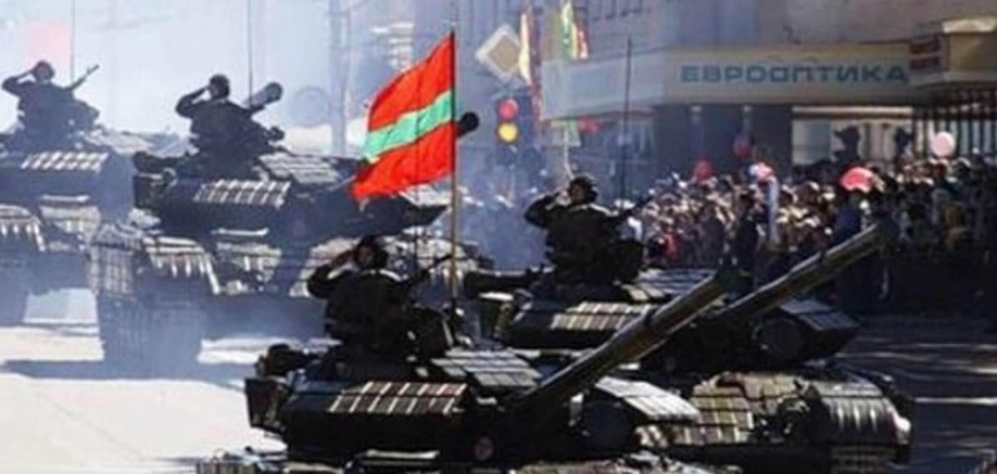 Молдова вимагає від РФ вивести війська з Придністров'я