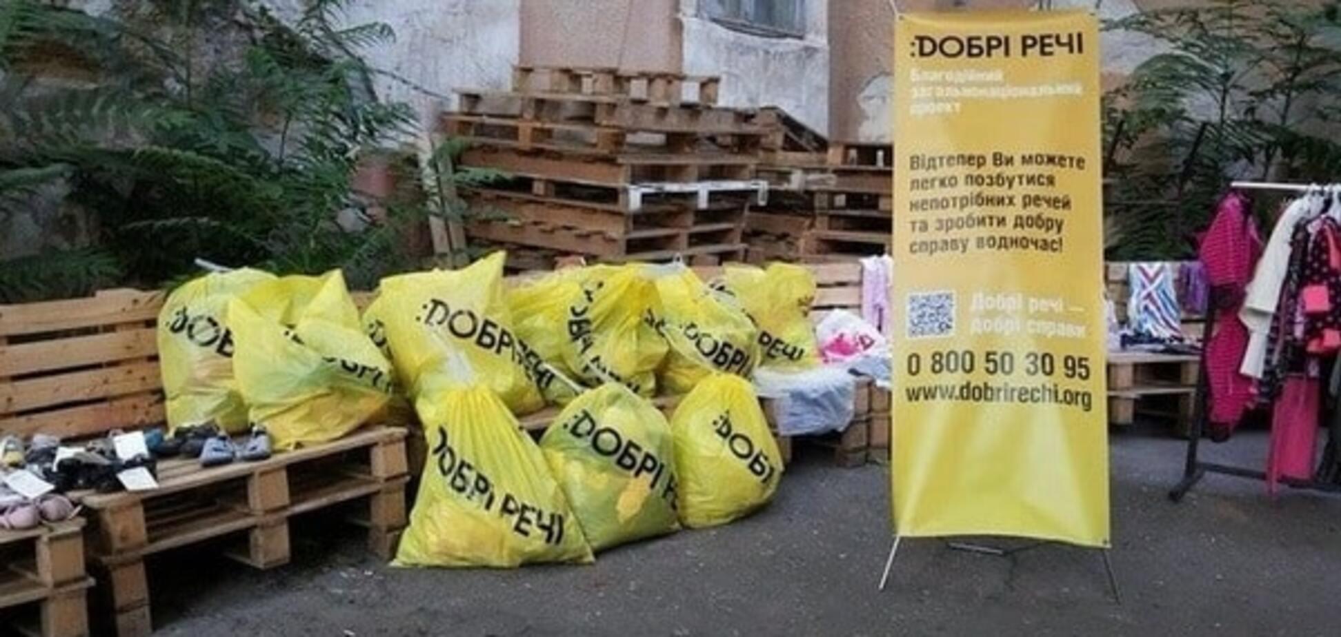 У Києві відкрили пункти з прийому непотрібних речей: опублікована онлайн-карта