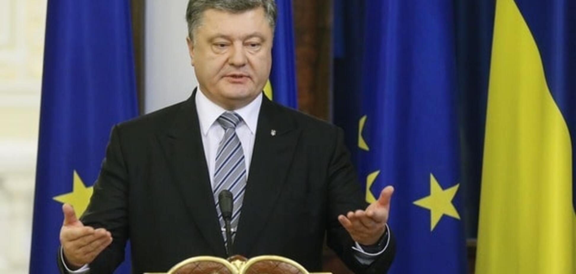 Порошенко оцінив роль волонтерів в Україні