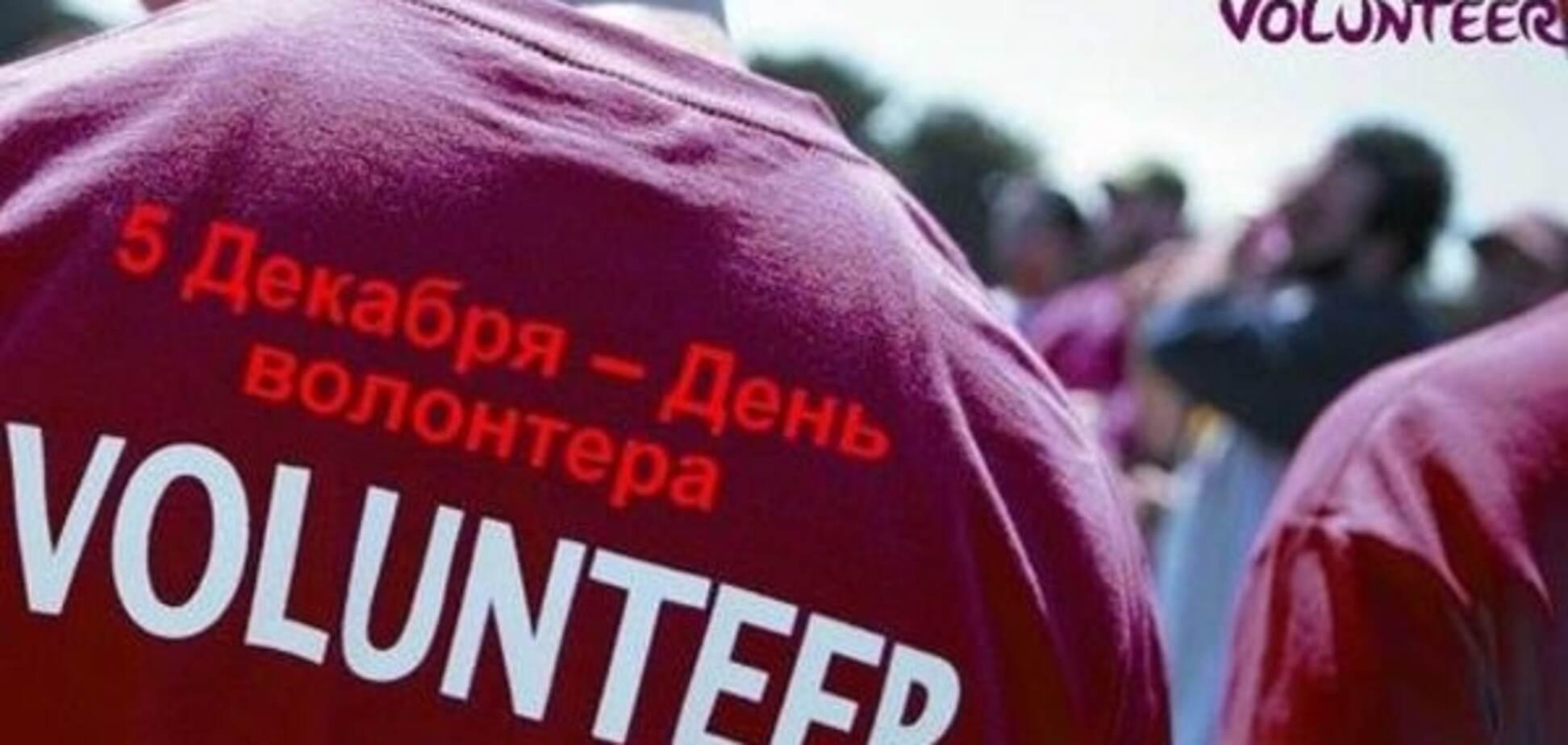 Украинцы поблагодарили своих волонтеров трогательным видео