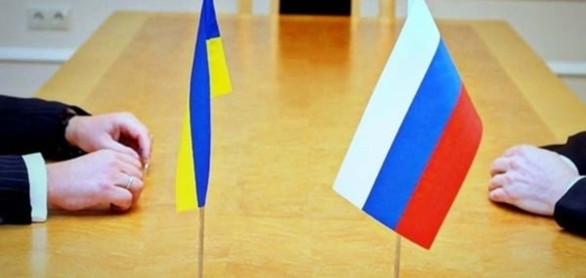 Нові загрози: Росія розповіла, що чекає Україну в разі невиплати 'боргу Януковича'