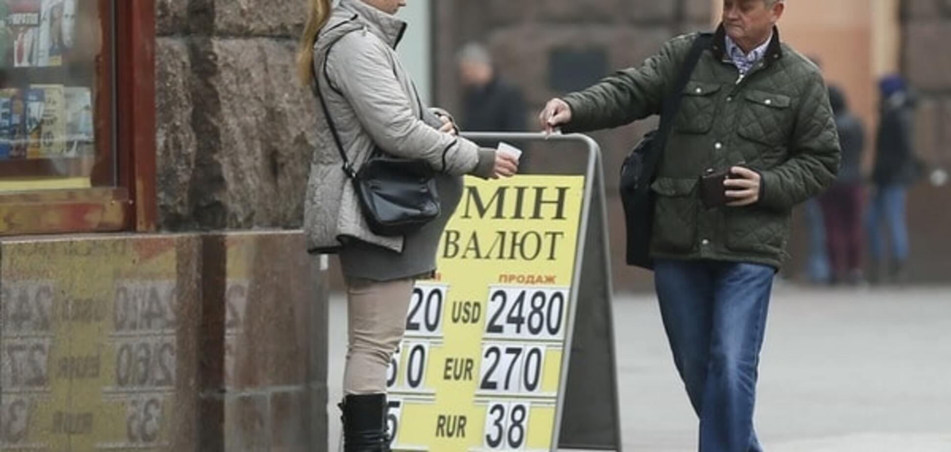 Екс-міністр економіки допустив зростання курсу долара до 40 гривень
