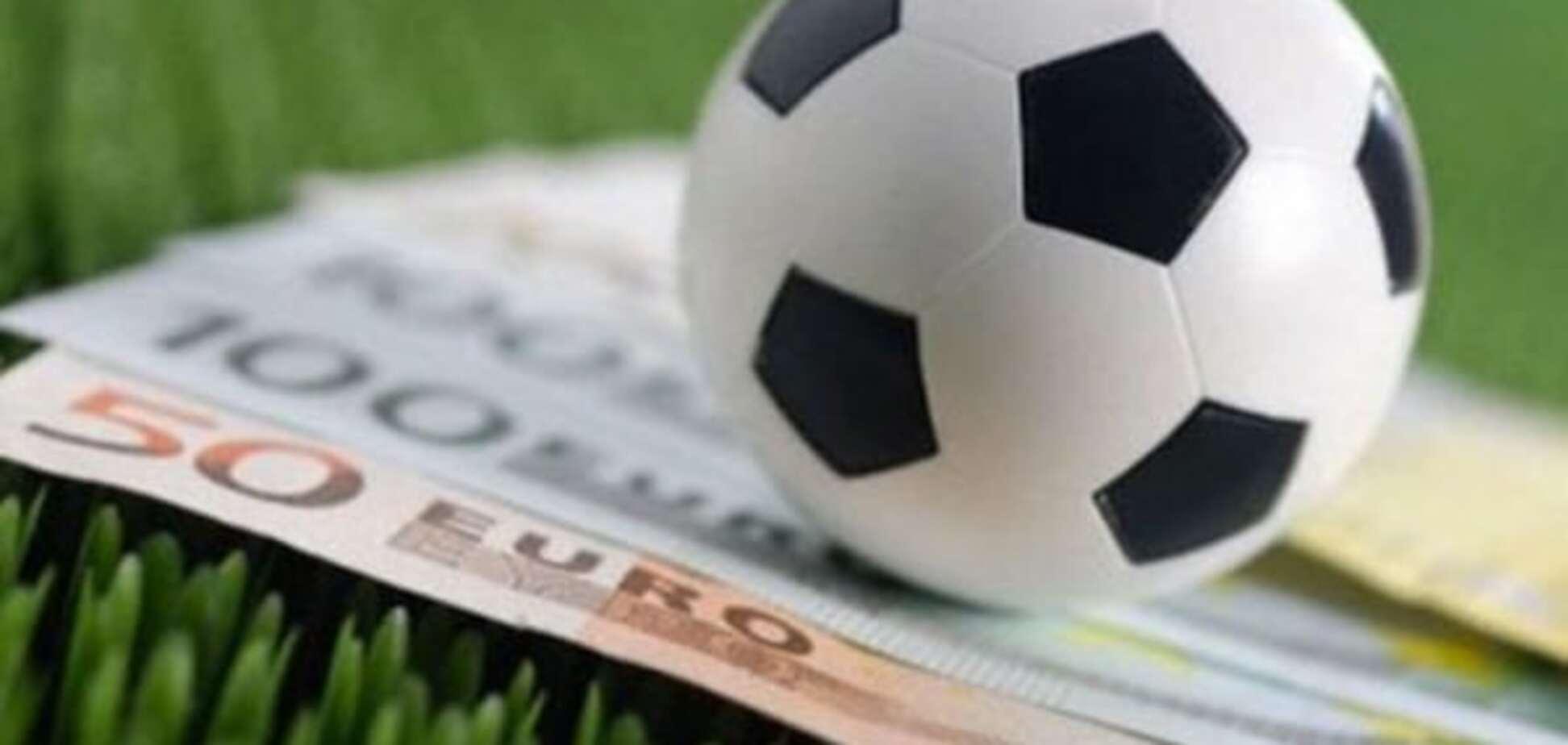 ПСЖ - Шахтар: прогноз букмекерів на матч Ліги чемпіонів