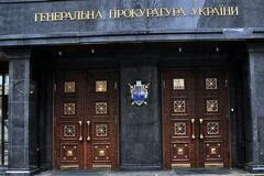 Розстріл Майдану: ГПУ викликала на допит 'свободівця'