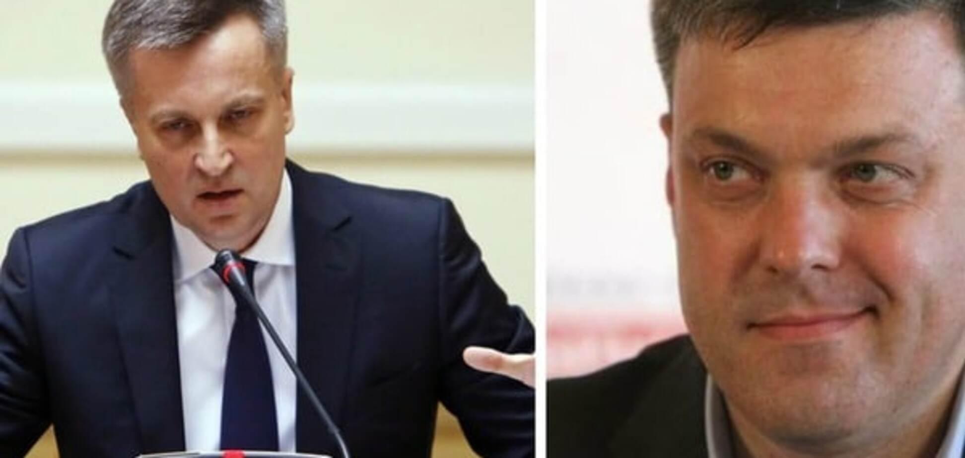'Свобода' і Наливайченко в Голландії потрапили в 'музейно-кримінальний' скандал - ЗМІ