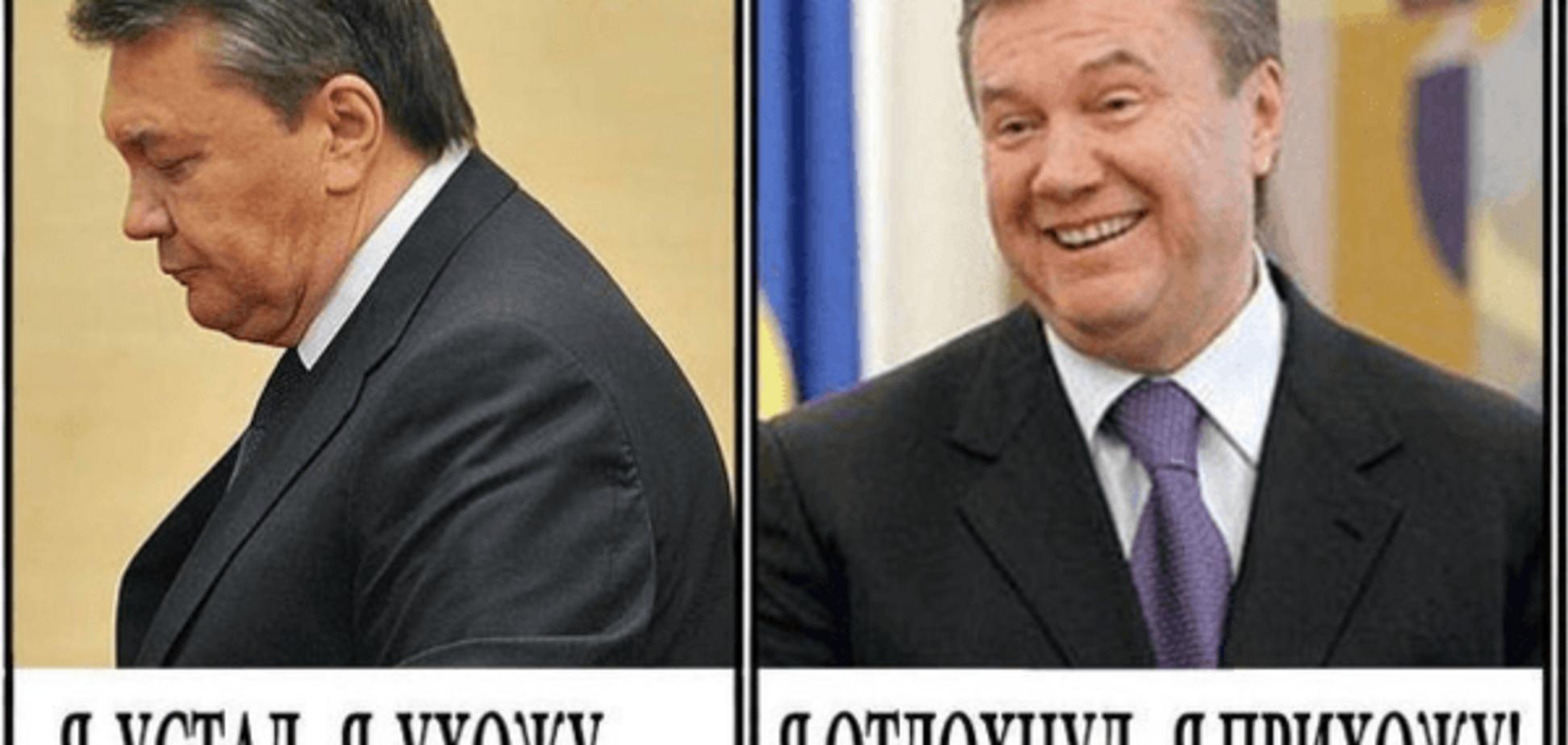 Я відпочив, я приходжу: мережа вибухнула жартами про повернення Януковича