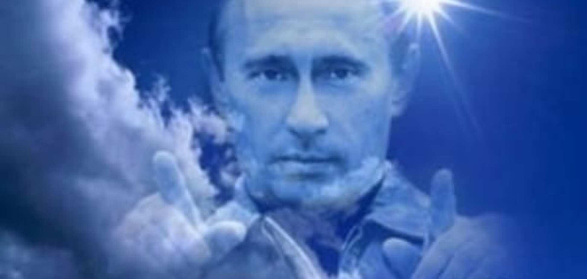 Маразм крепчал: в России придумали молитву-обращение к Путину