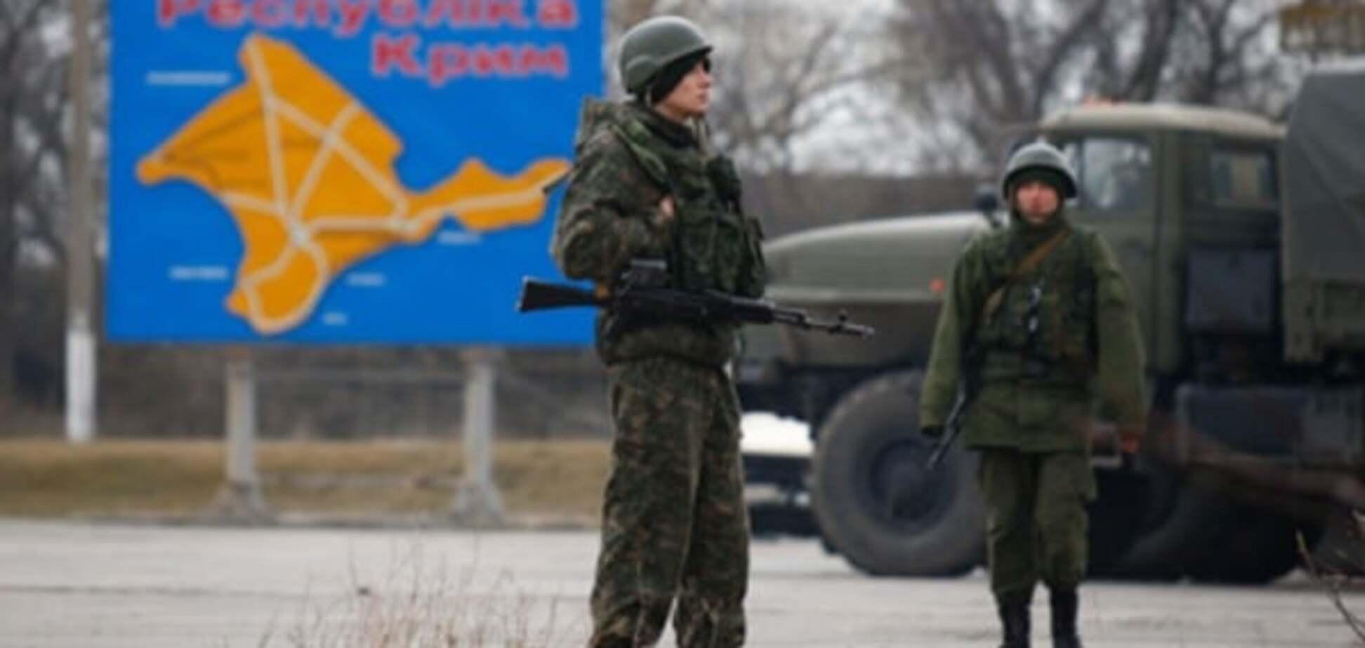 Три дня для Порошенко: блокадники потребовали внести вопрос Крыма в Минские соглашения